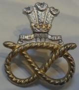 Staffordshire Regiment Officer's Frosted Gilt/Silver Cap Badge